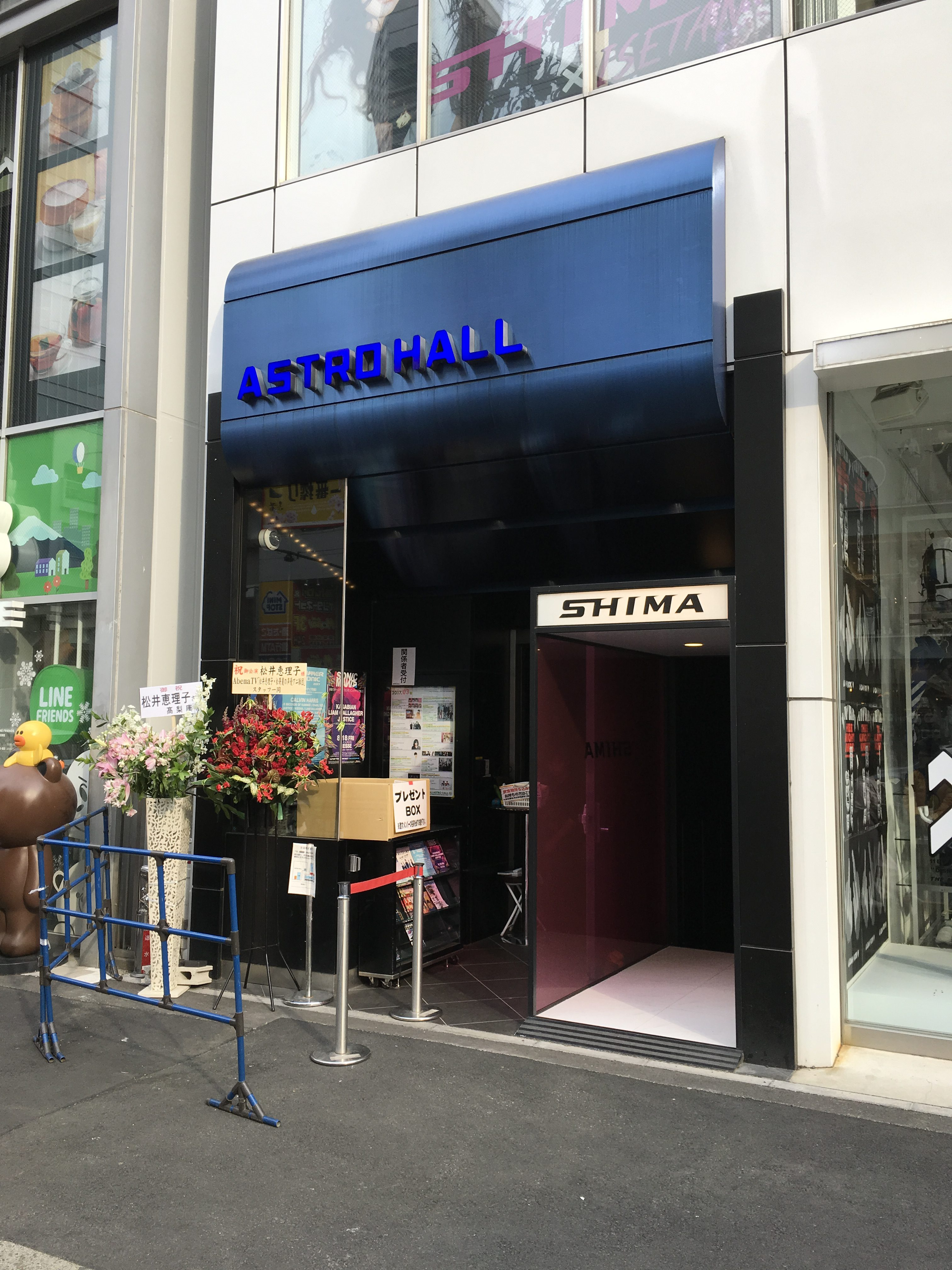 [ライブ] 松井恵理子 バースデイ・ファースト・ライブ「Rainbow Days」