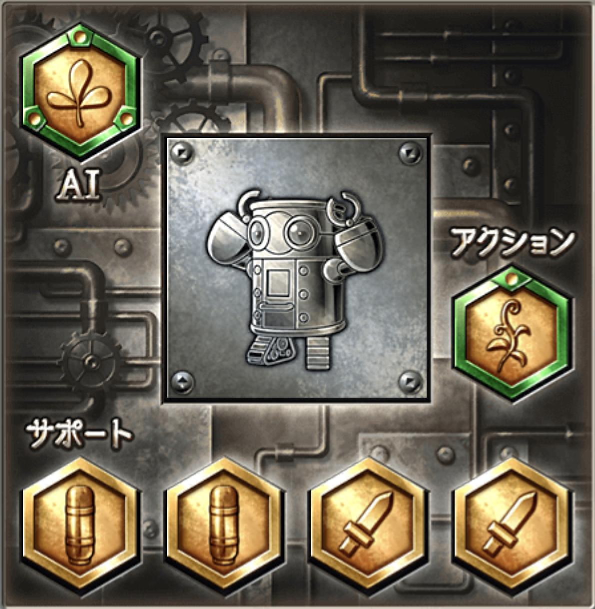 ケルベロス・フェンリル討滅戦 (2018年2月) フェンリル(HELL120) コンパニオン編成